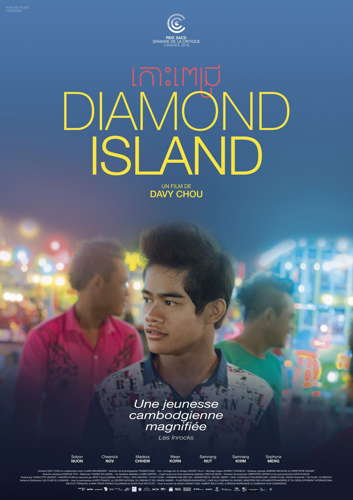 Diamond Island - Film (2016)