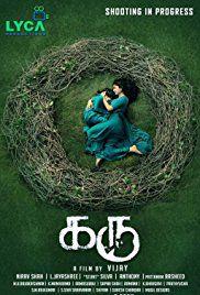 Diya - Film (2017)