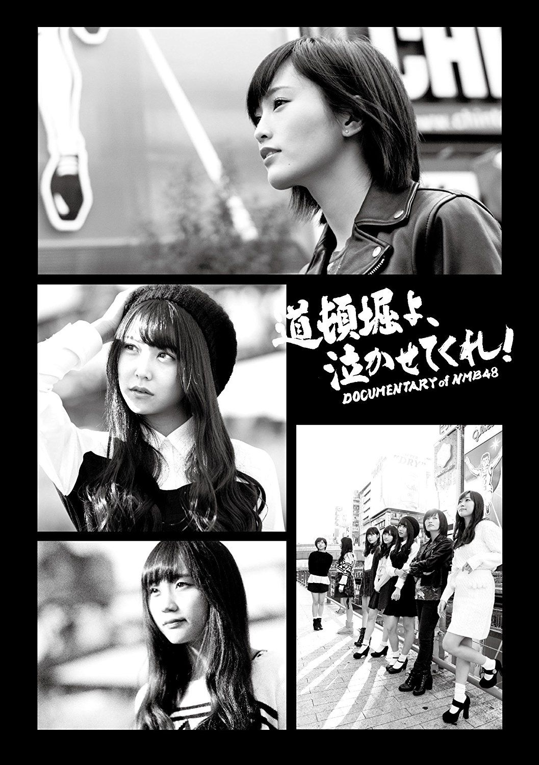 Documentary of NMB48 - Documentaire (2017)