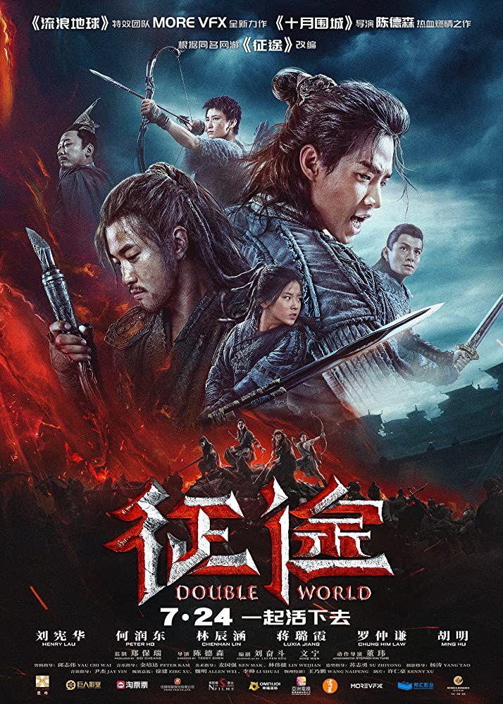Double World - Film (2020)