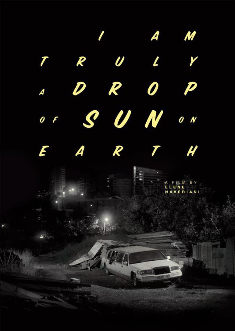 Drop of Sun - Film (2018)