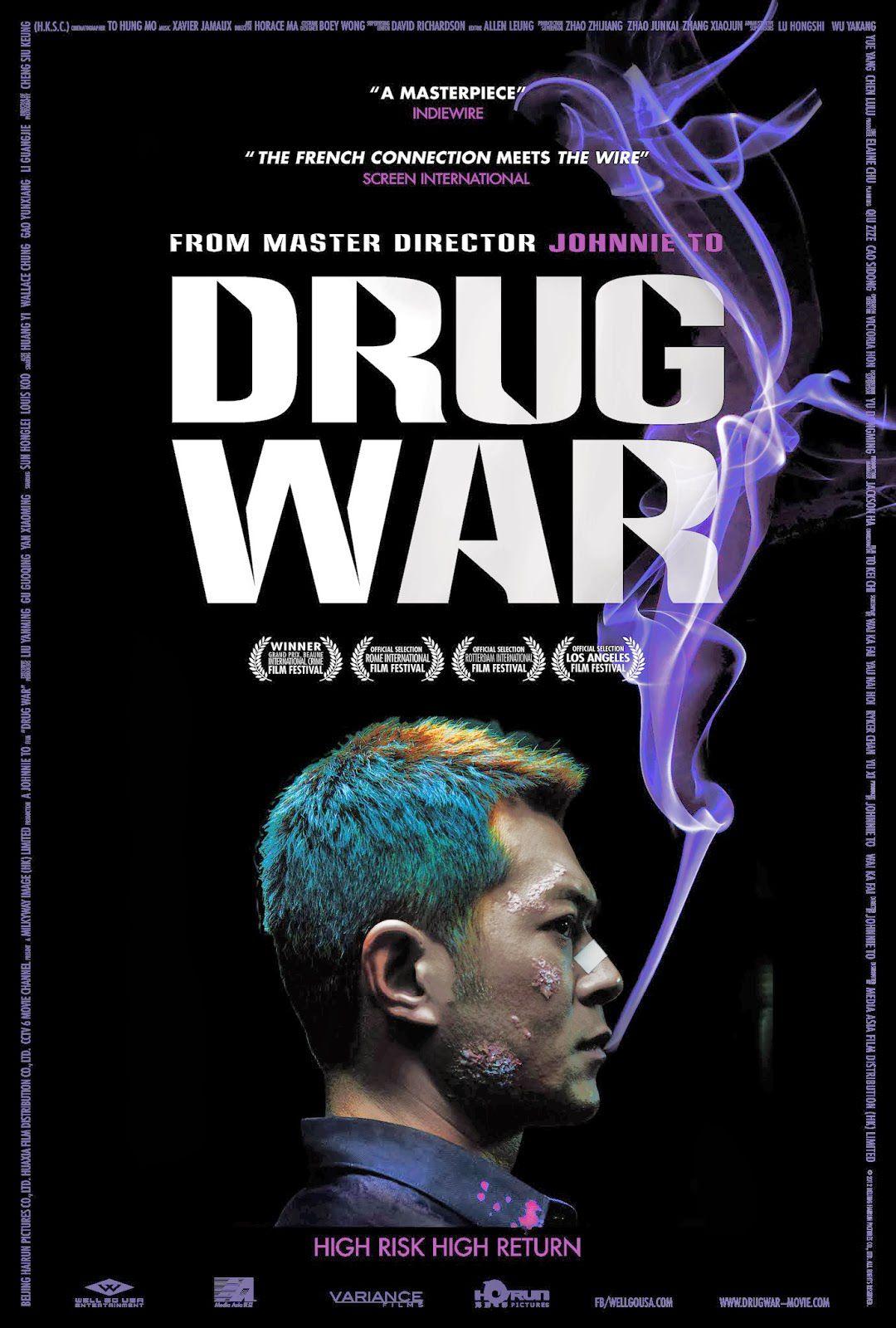 Drug War - Film (2012)