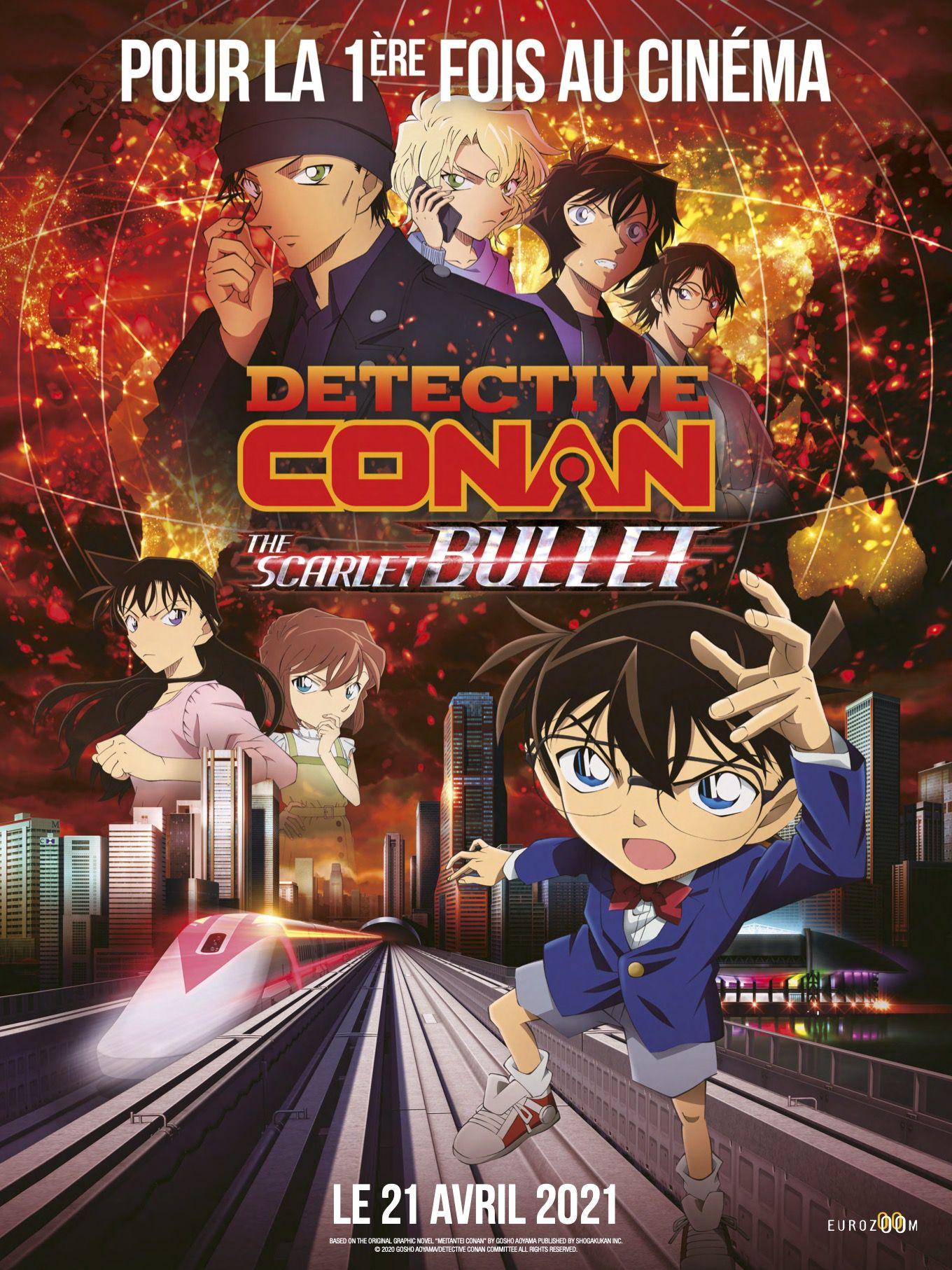 Détective Conan : La balle écarlate - Long-métrage d'animation (2021)