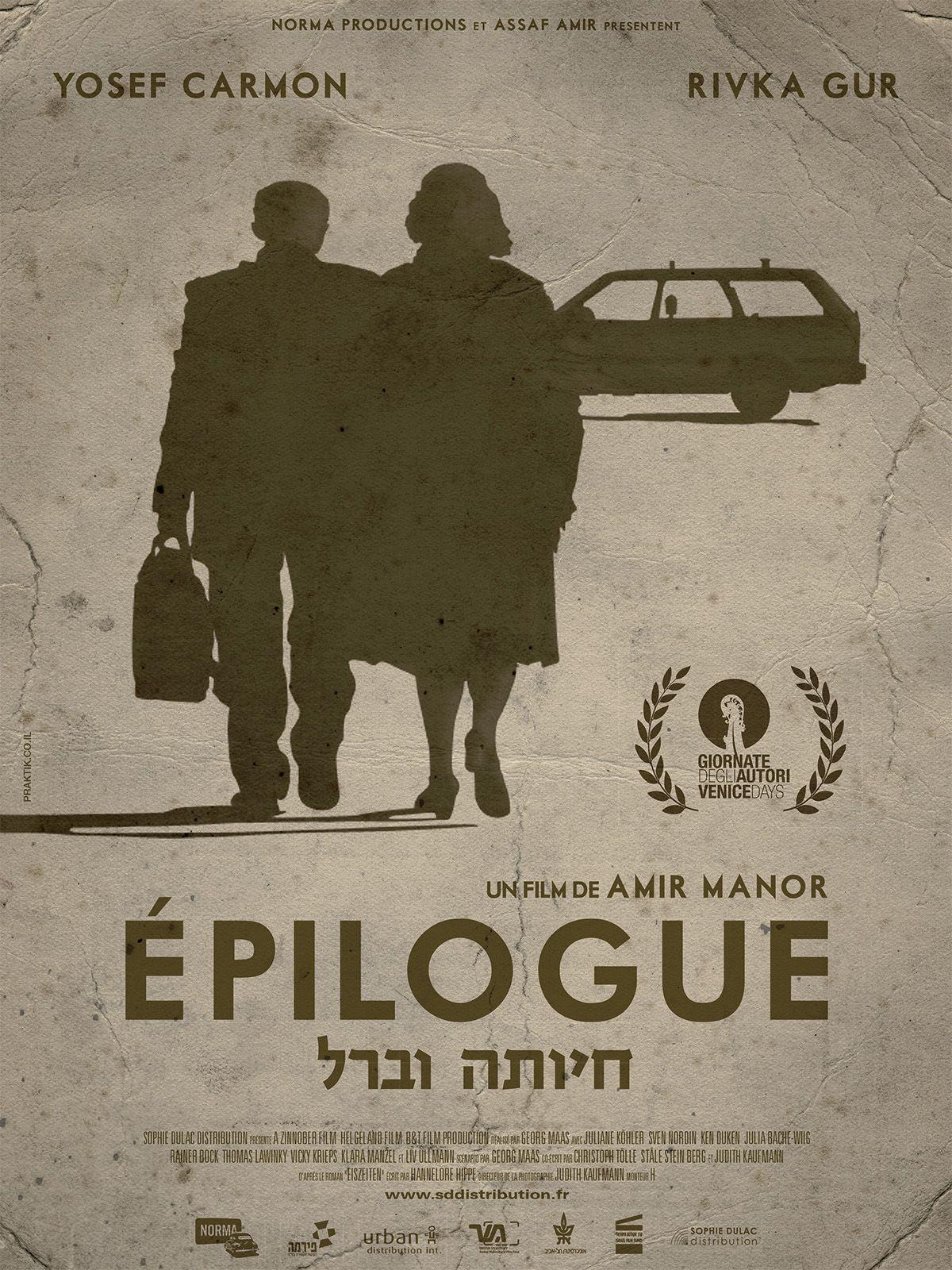 Epilogue - Film (2014)