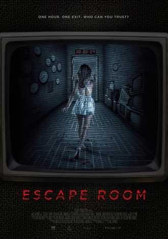 Escape Room - Film (2017)