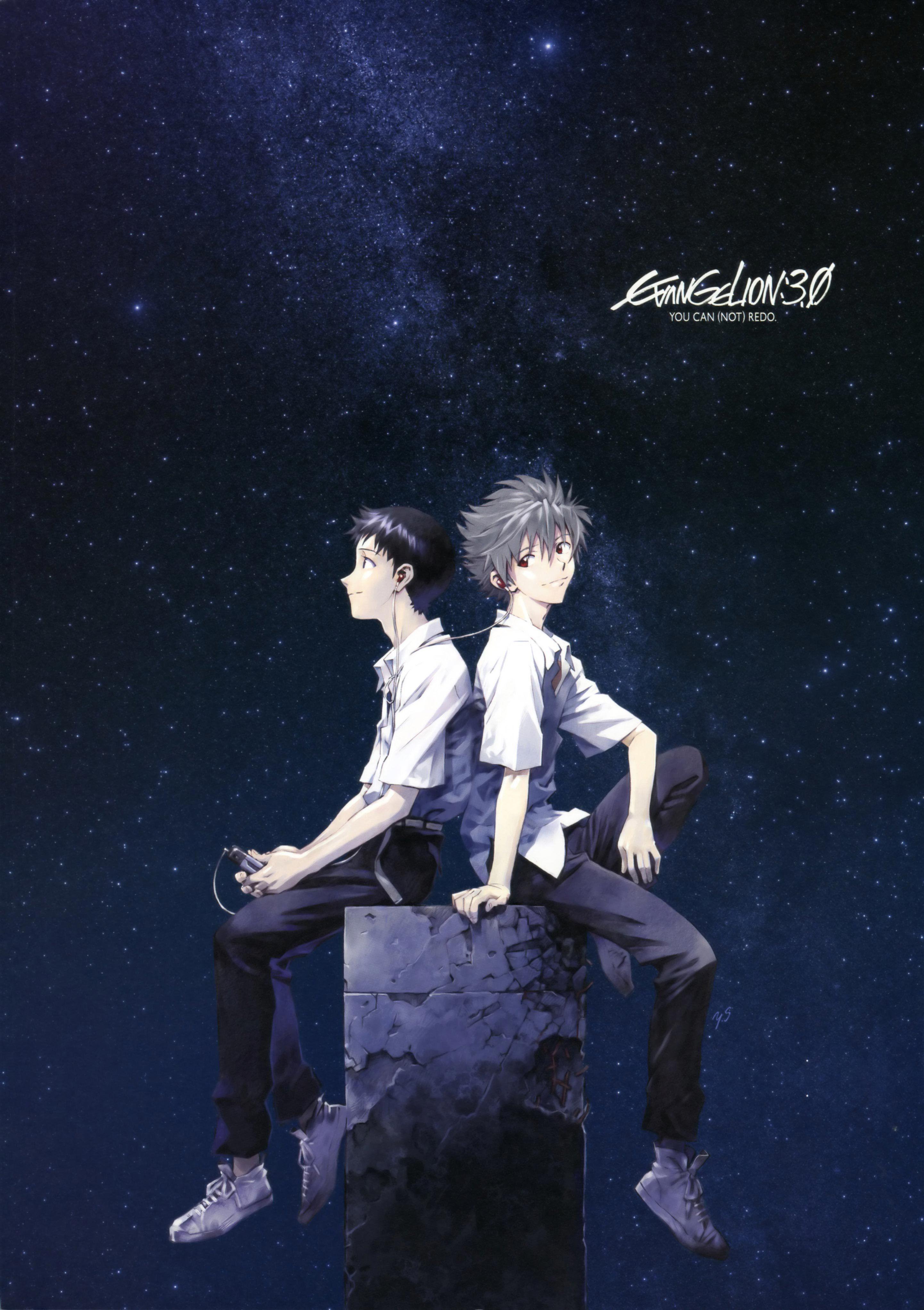Evangelion 3.0 : You Can (Not) Redo - Long-métrage d'animation (2012)