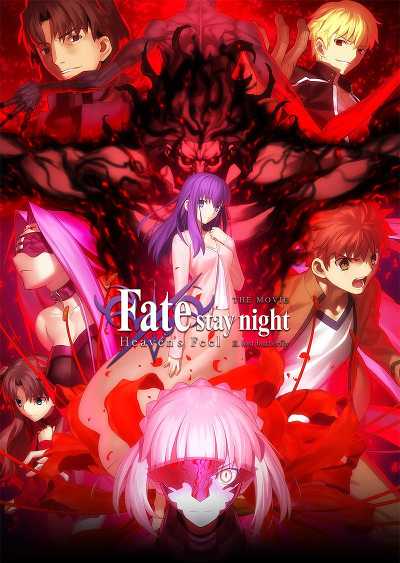 Fate/stay night Movie : Heaven's Feel - II. Lost Butterfly - Long-métrage d'animation (2018)