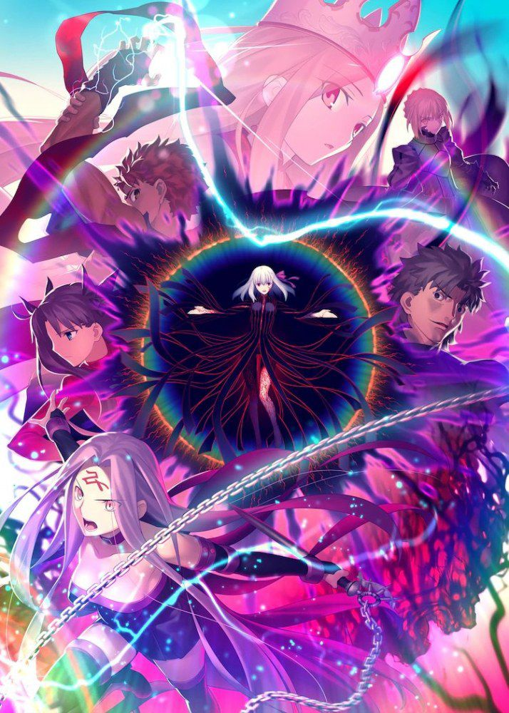 Fate/stay night Movie : Heaven's Feel - III. Spring Song - Long-métrage d'animation (2020)