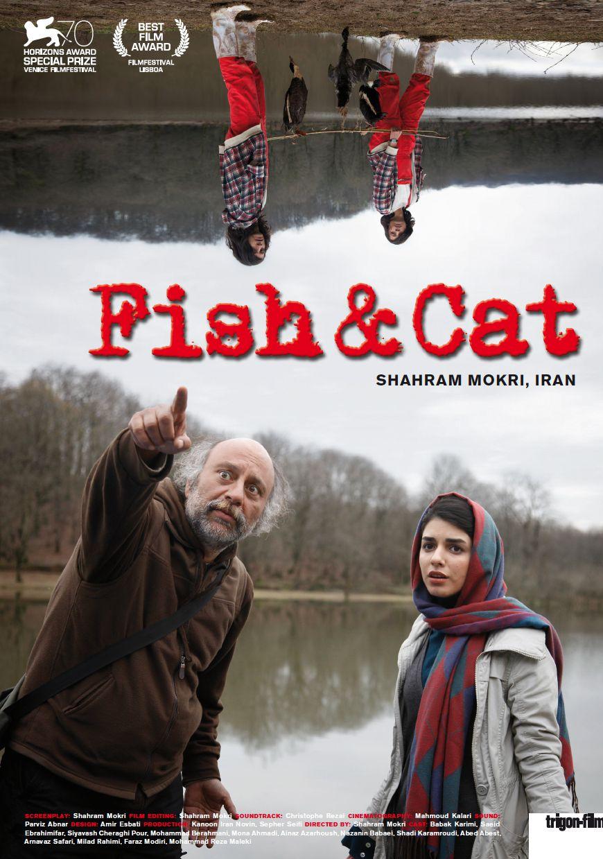 Fish & Cat - Film (2013)