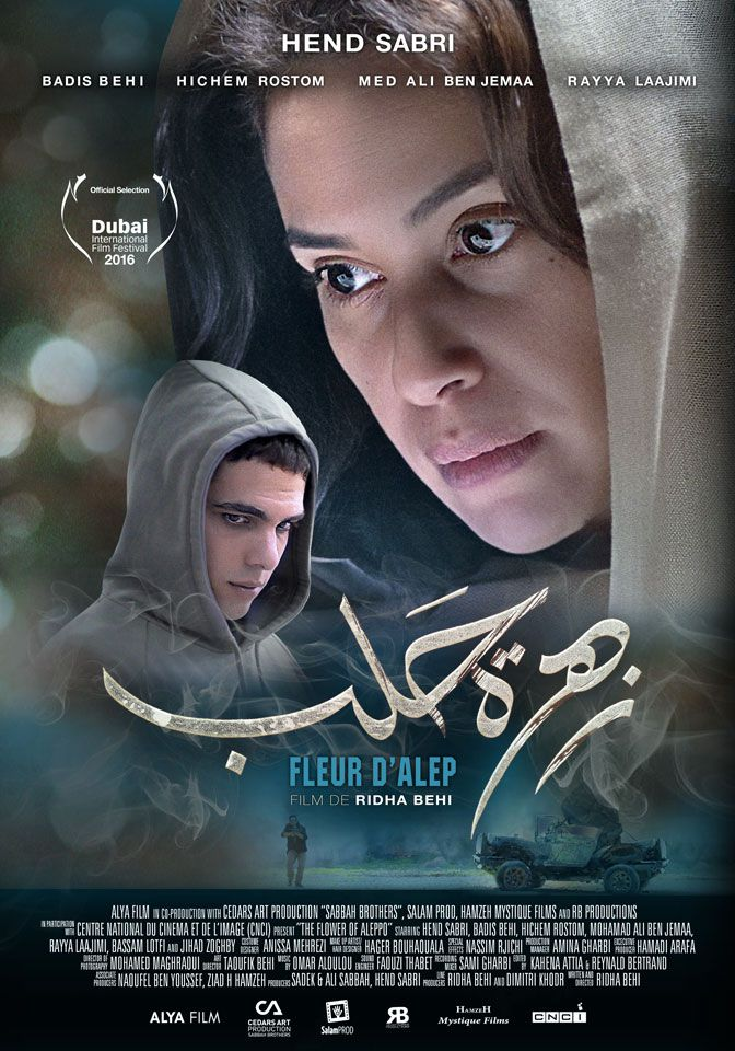 Fleur d'Alep - Film (2016)
