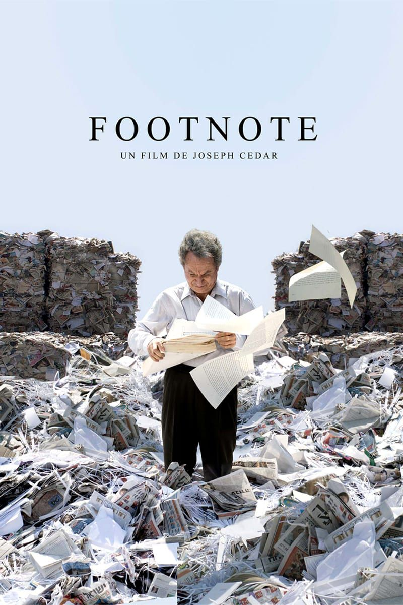 Footnote - Film (2011)
