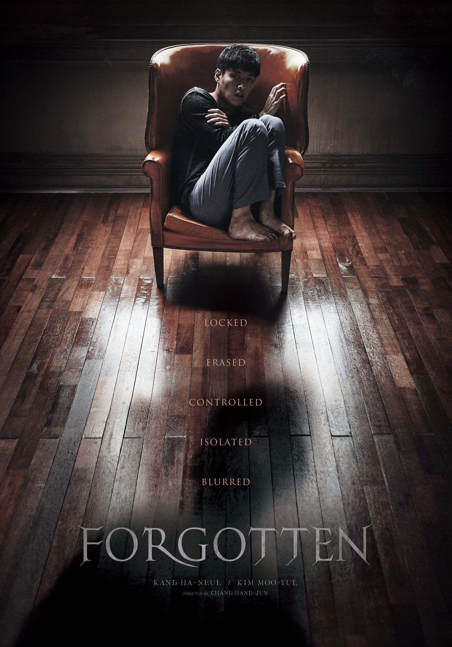Forgotten - Film (2018)