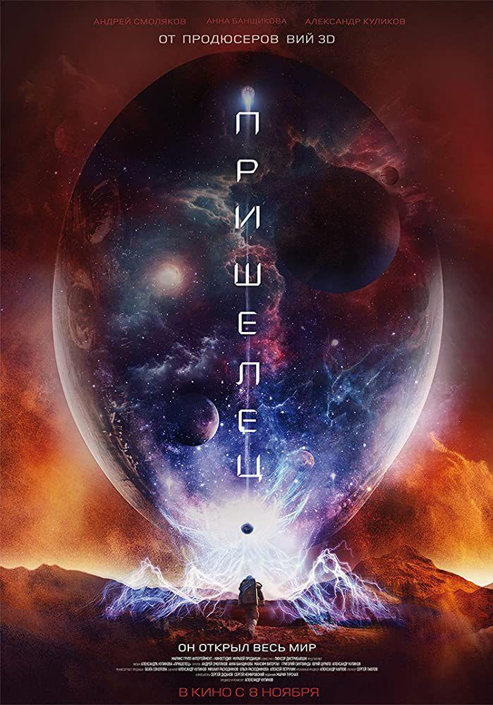 Forsaken: Mission Mars - Film (2020)