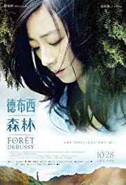 Forêt Debussy - Film (2016)