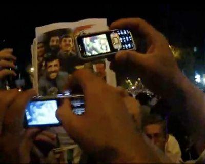 Fragments d'une révolution - Documentaire (2011)