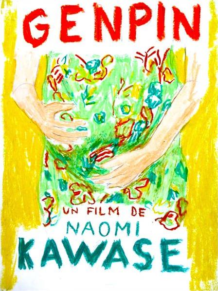 Genpin, la maternité dans les bois - Documentaire (2010)