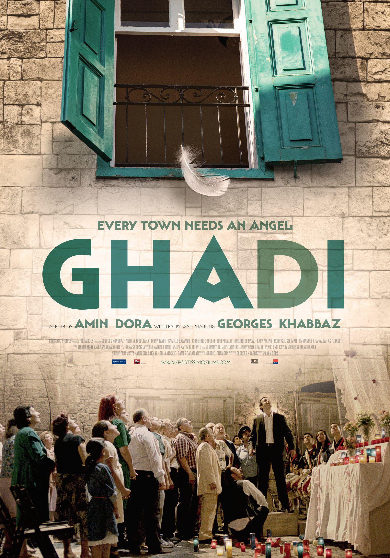 Ghadi - Film (2013)