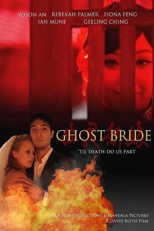Ghost Bride - Film (2014)
