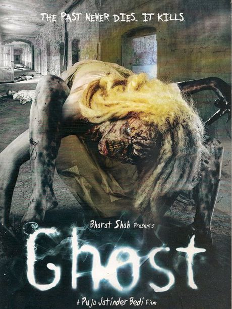 Ghost - Film (2012)