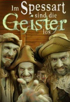 Ghost Pirates - L'auberge de la peur - Film (2011)