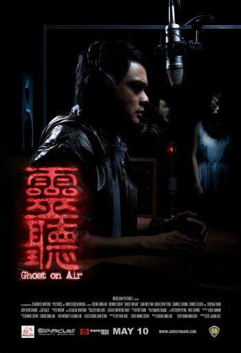 Ghost on Air - Film (2012)