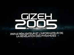 Gizeh 2005 - Documentaire (2015)