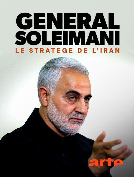 Général Soleimani : le stratège de l'Iran - Documentaire (2021)