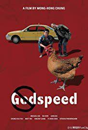 Godspeed - Film (2016)