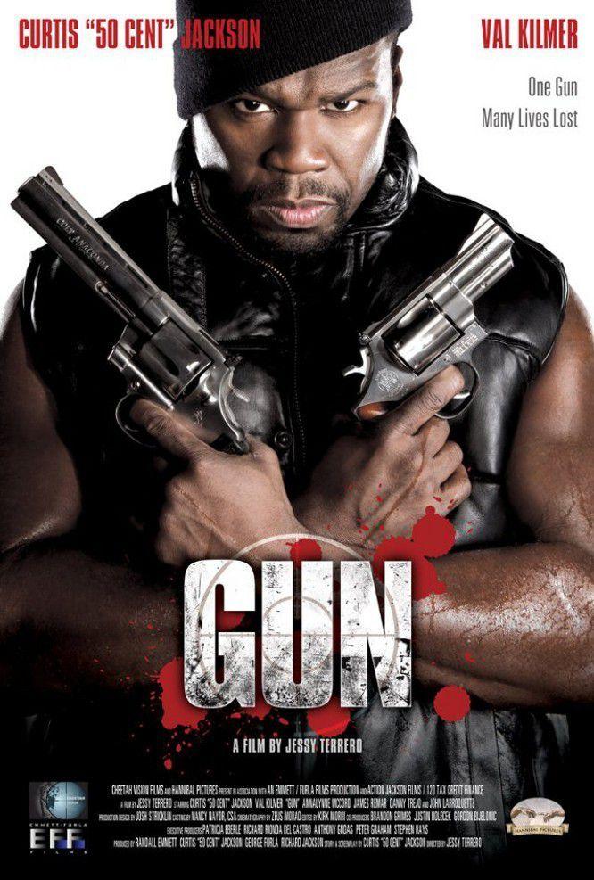 Gun - Film (2011)