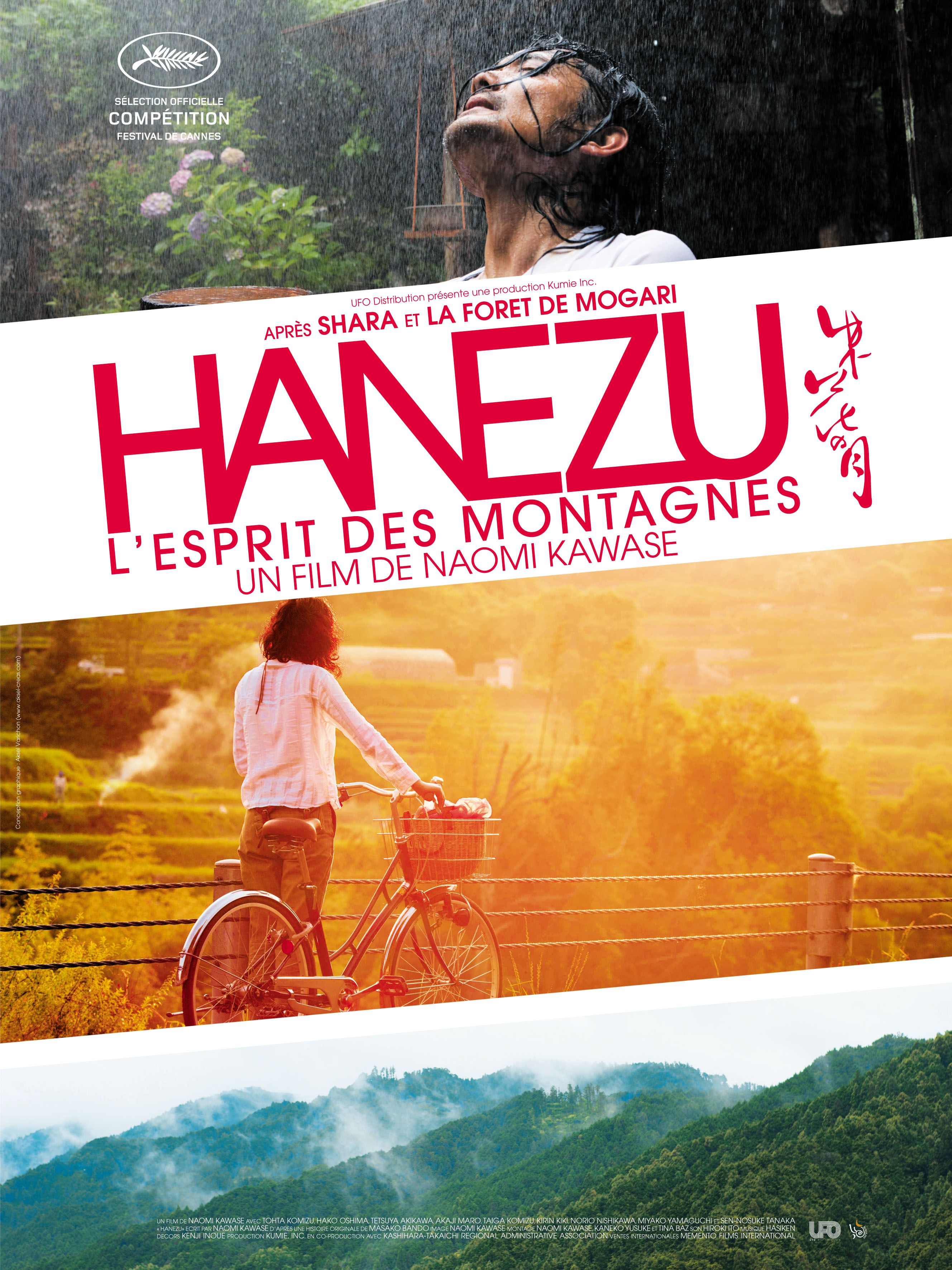 Hanezu, l'esprit des montagnes - Film (2011)