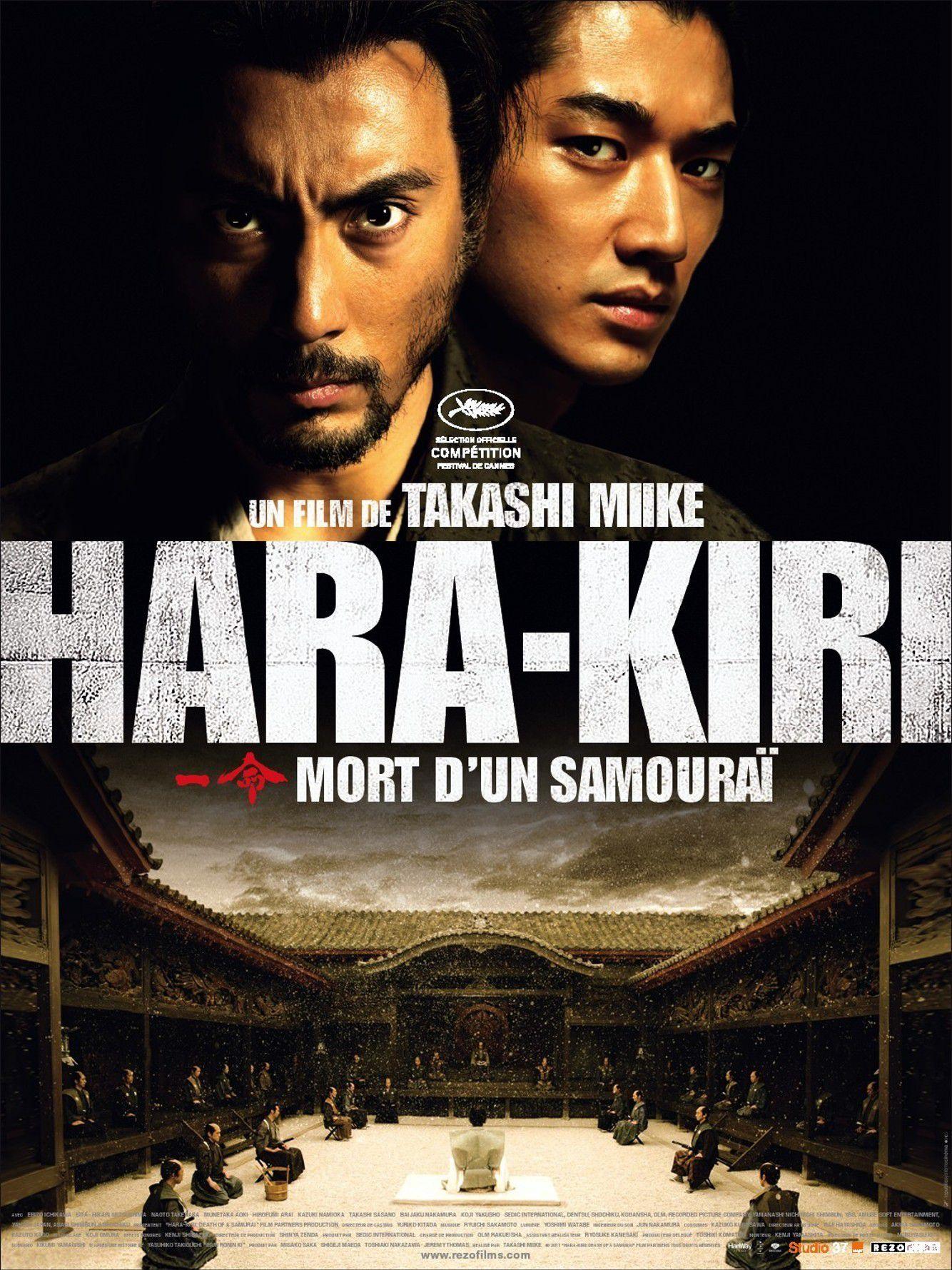 Hara-Kiri : Mort d'un samouraï - Film (2011)