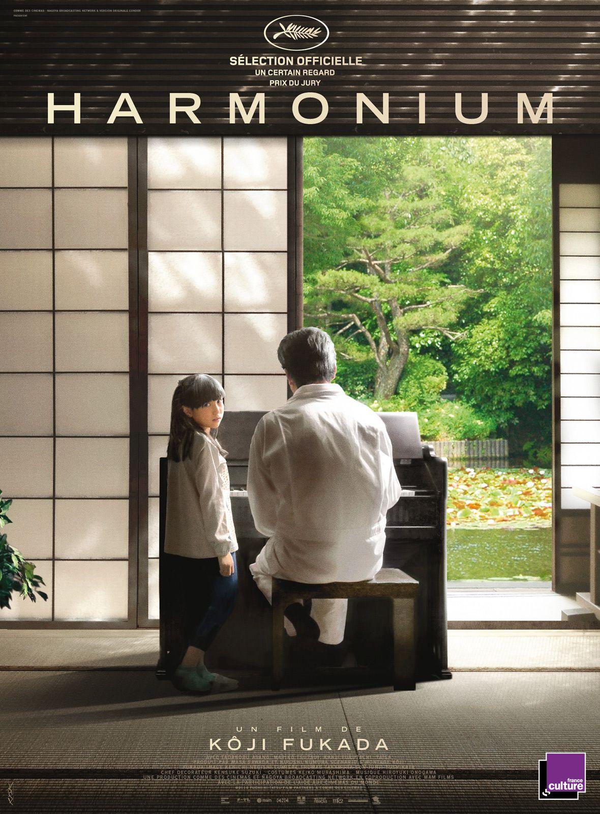 Harmonium - Film (2016)