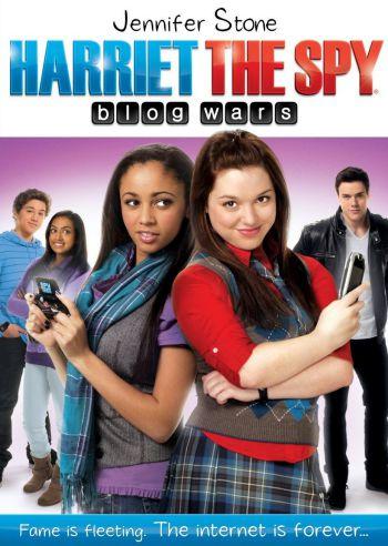 Harriet l'espionne : La Guerre des Blogs - Film (2010)