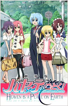 Hayate no Gotoku ! Heaven Is a Place on Earth - Film (2011)