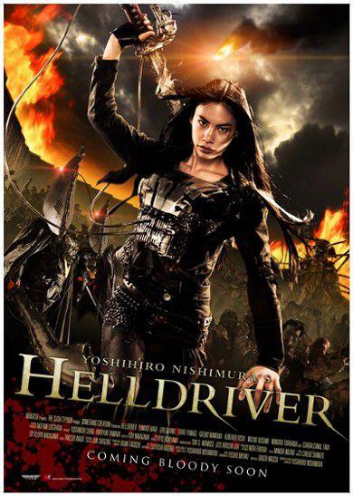 Helldriver - Film (2011)