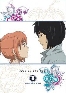 Higashi no Eden, Movie II : Paradise Lost - Long-métrage d'animation (2010)