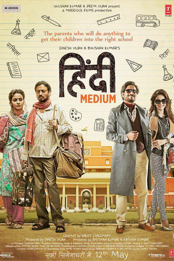 Hindi medium - Film (2017)
