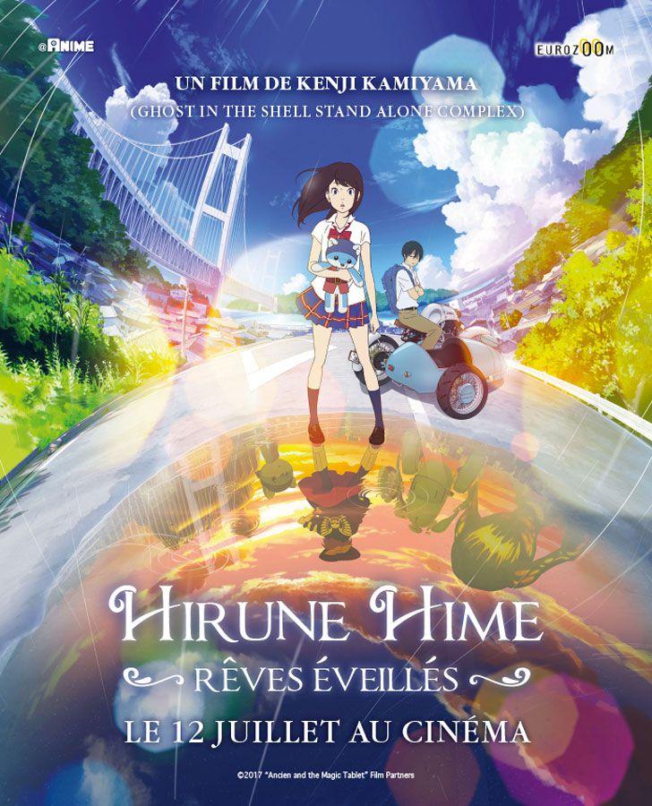 Hirune Hime : rêves éveillés - Long-métrage d'animation (2017)