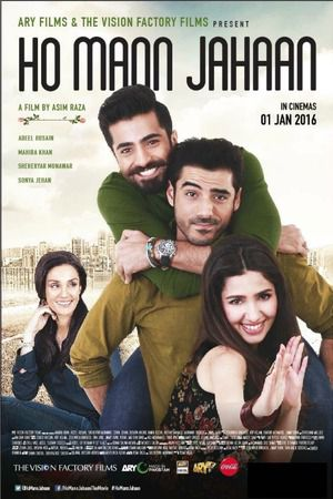 Ho Mann Jahaan - Film (2016)