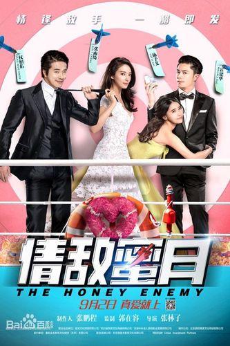 Honey Enemy - Film (2015)