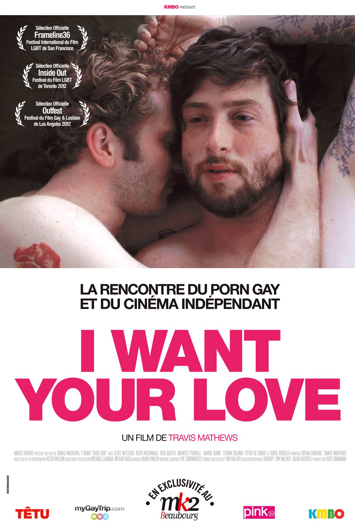 I Want Your Love - Film (2013)