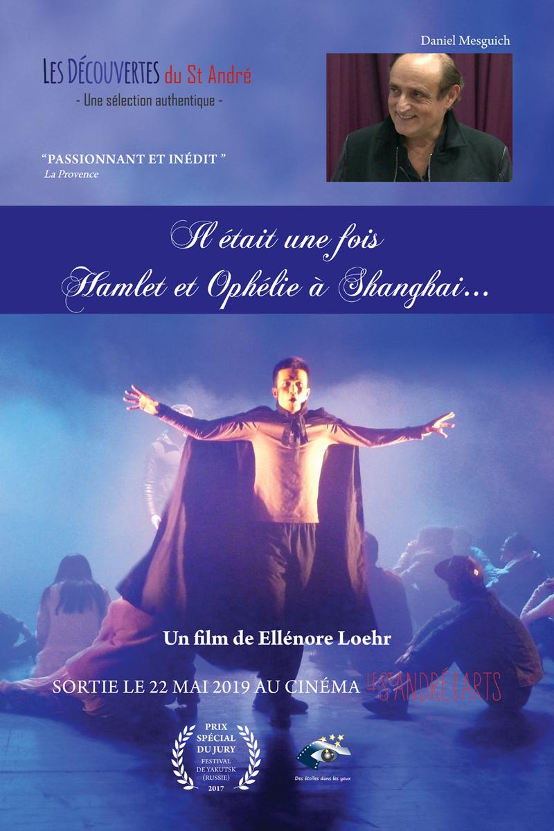 Il était une fois Hamlet et Ophélie à Shanghai... - Documentaire (2016)