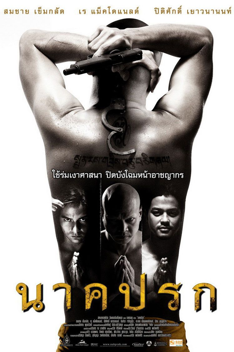 In the Shadow of Naga - Film (2010)