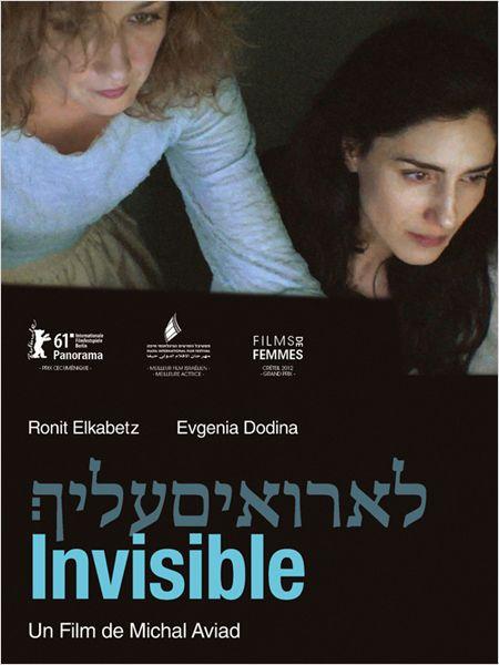 Invisible - Film (2010)