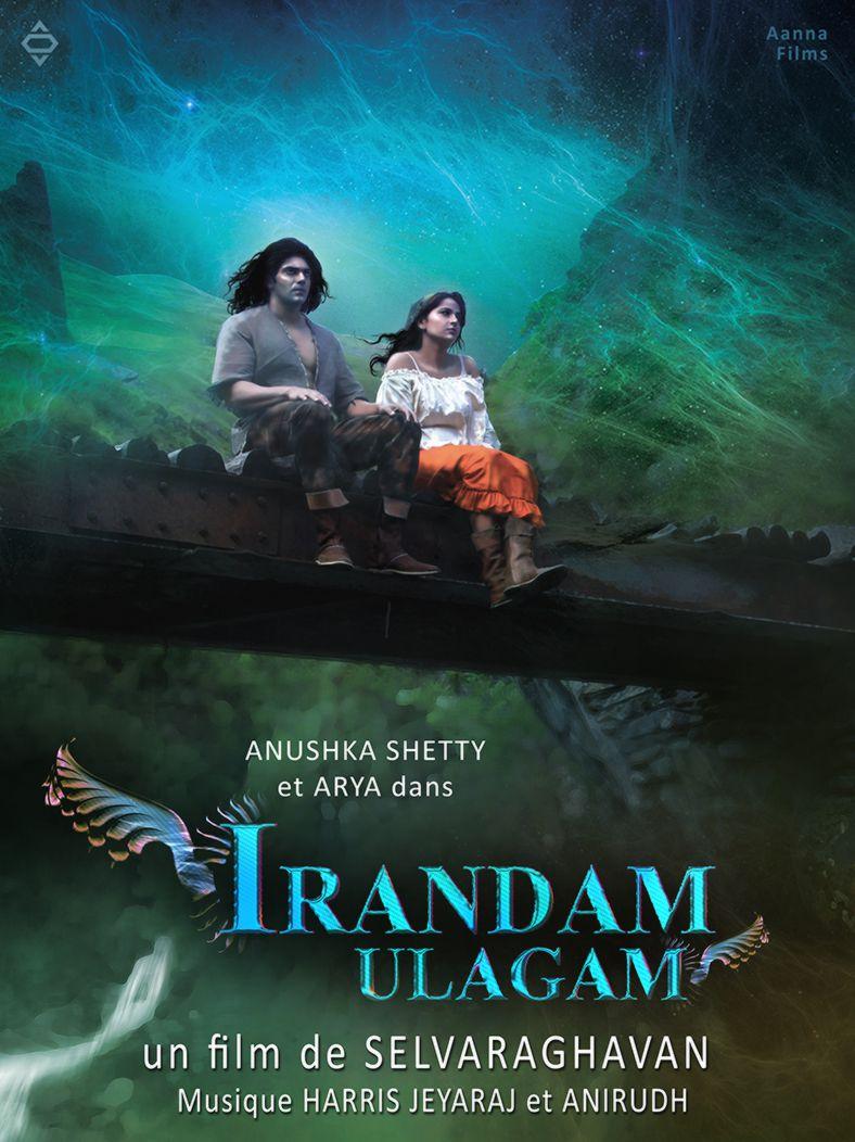 Irandam Ulagam - Film (2013)