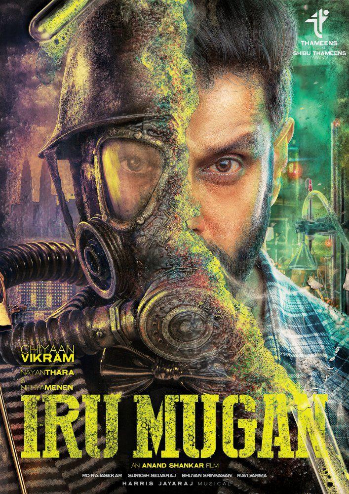 Iru Mugan - Film (2016)