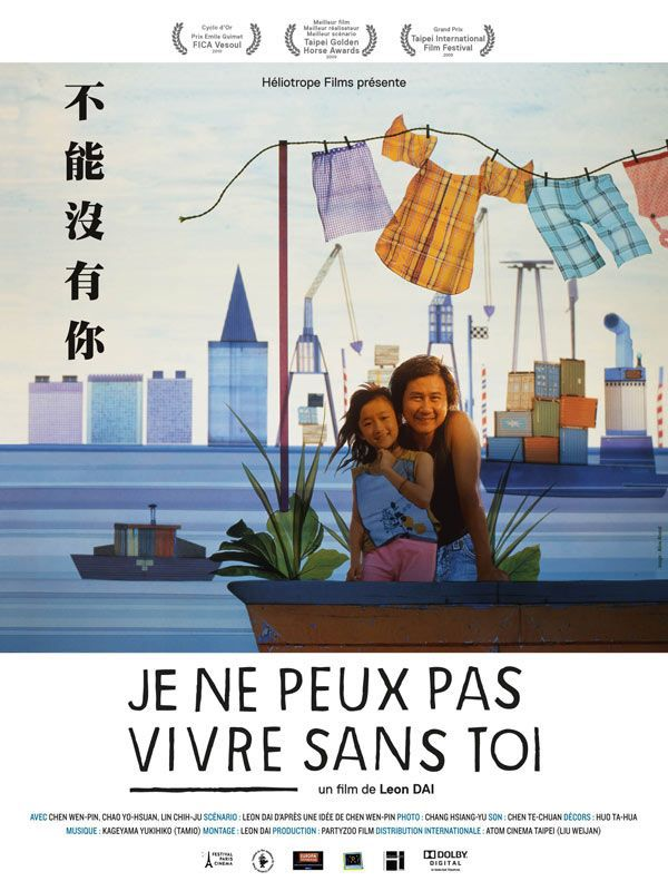 Je ne peux pas vivre sans toi - Film (2010)