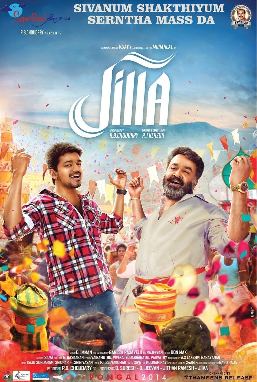 Jilla - Film (2014)