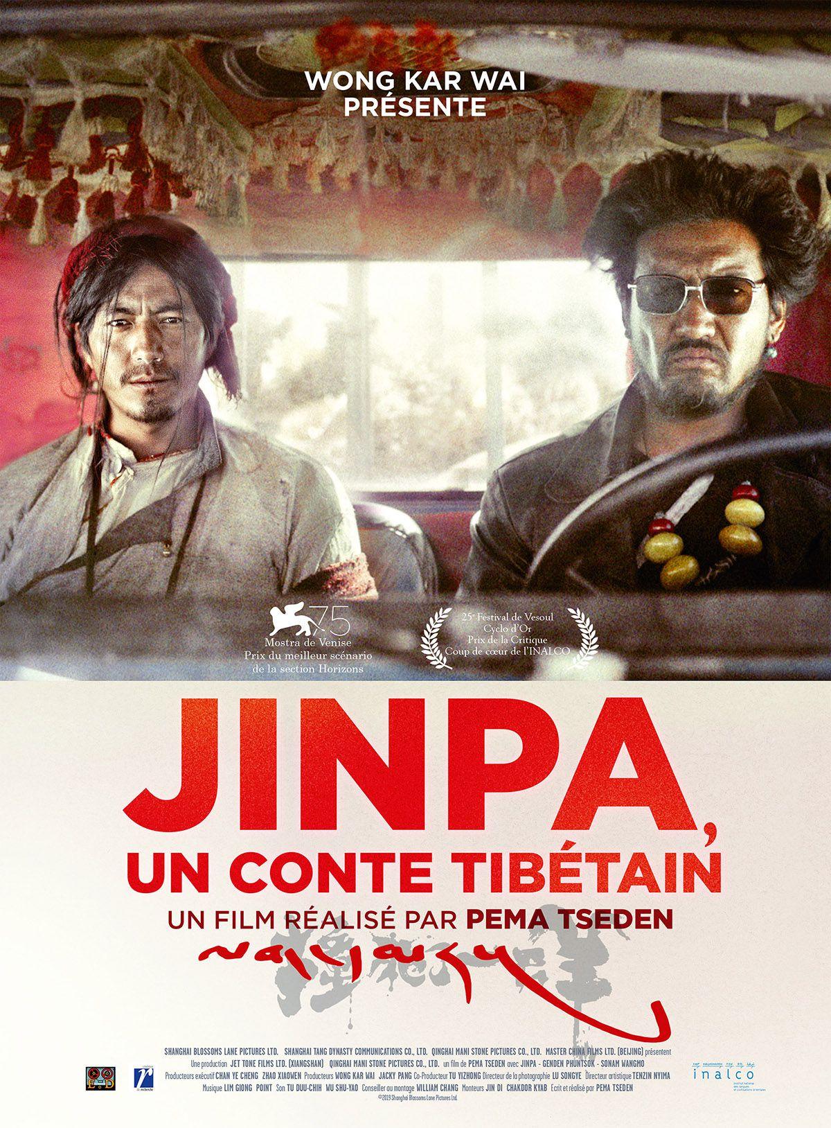 Jinpa, un conte tibétain - Film (2020)