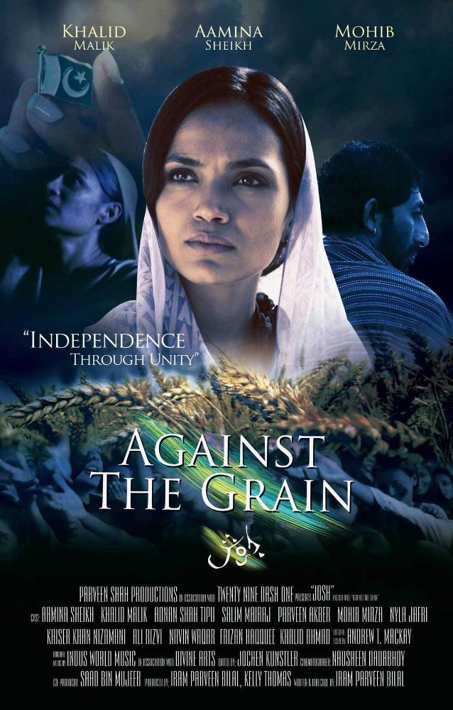 Josh: Independence Through Unity - Film (2013)